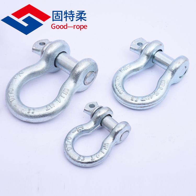 Ma-ní Nhà sản xuất cường độ cao giả mạo G209 Mỹ còng cung nâng nâng giàn khoan khóa khóa khóa