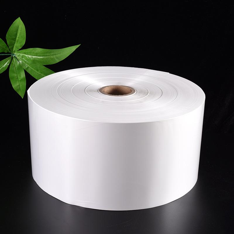 YINGXIN Màng bao bì Bán buôn tùy chỉnh sữa trắng nhựa BOPP phim ngọc trai Đóng gói tự động in màng n