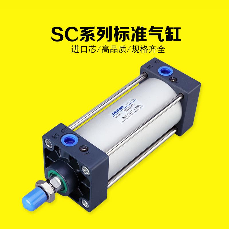 Ống xilanh Xy lanh tiêu chuẩn SC SC125X25X50X75X100X125X150X175X200X250X300X400X500