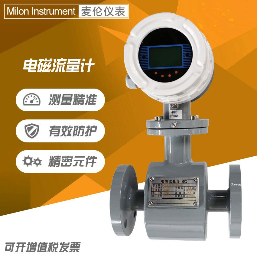 MAILUN Đồng hồ đo lưu lượng dòng chảy Lưu lượng kế tích hợp trực tiếp tích hợp lưu lượng kế loại cắm