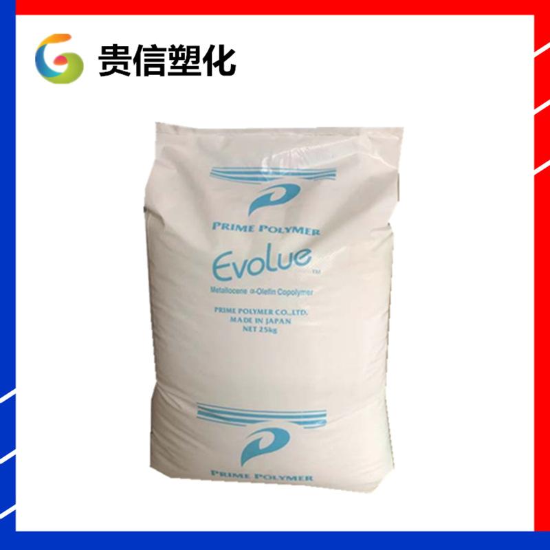P204 ngoài kệ PP / Nhật Bản Preman Nguyên liệu hóa học Hạt nhựa Polypropylen