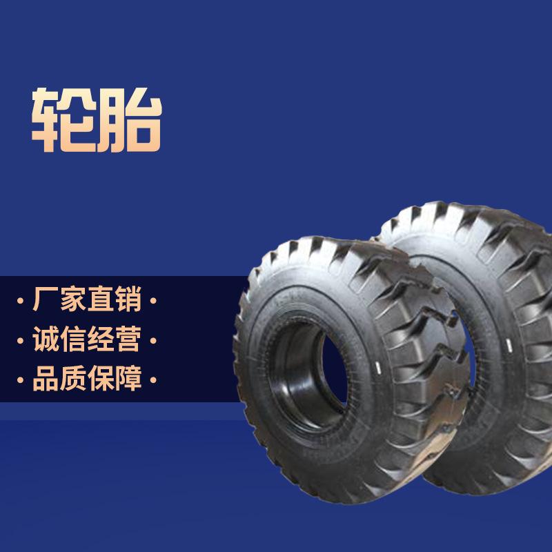 Bánh xe Lốp xe tải núi chính hãng Đảm bảo chất lượng