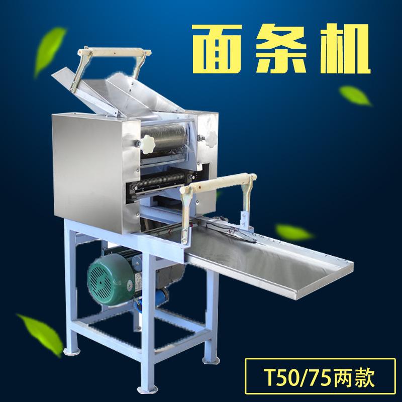 Máy móc thực phẩm máy làm mì ống .