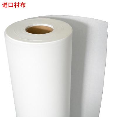 Vải lót Hạng Vũ hảo hạng cho trường hợp thêu máy tính vải vải sợi mềm, dễ rách và chữ cái nhỏ