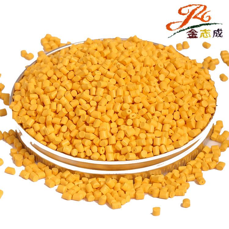 JINZHICHENG Hạt màu chủ Nhà sản xuất mẹ màu vàng Tùy chỉnh masterbatch màu cam Chất lượng cao cao cấ