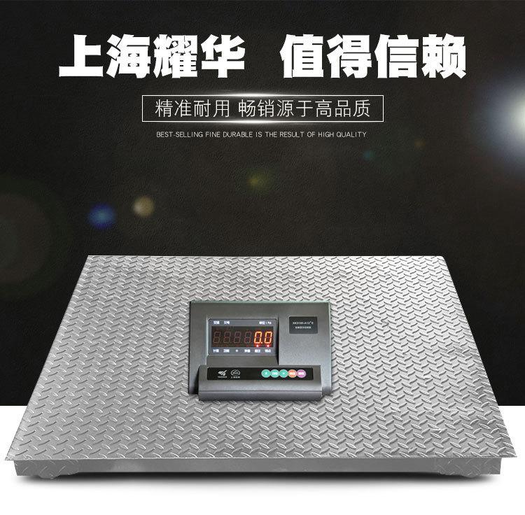 Cân điện tử 5T - quy mô 1,5 mét 2X2M sàn nhỏ .