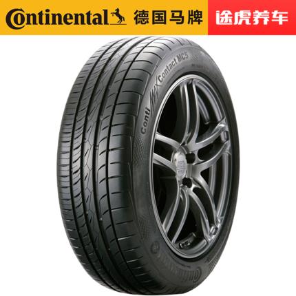 Continental Bánh xe Lốp xe ngựa Đức MC5 225 / 50R17 98W phù hợp với việc lắp đặt gói xe của Ling Lin