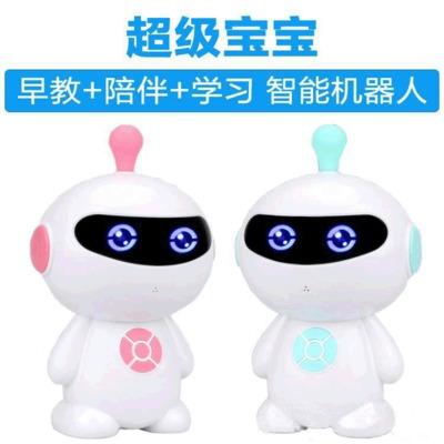 Robot thông minh đối thoại bằng giọng nói cho bé .