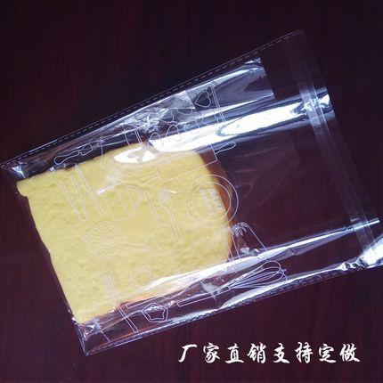 PAMPAS  Túi opp Gói bánh mì tự dính bánh trung thu Tây điểm bánh quy thực phẩm hoạt hình dễ thương t