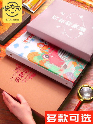 Đồ dùng tài vụ  Quick Li Wen A4 Bộ sưu tập chứng chỉ danh dự Sách đã giành giải thưởng Lưu trữ lá lỏ