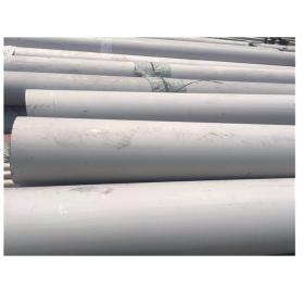 LONGHUA Thị trường sắt thép Thép tròn inox 316 Chiết Giang Long Hoa
