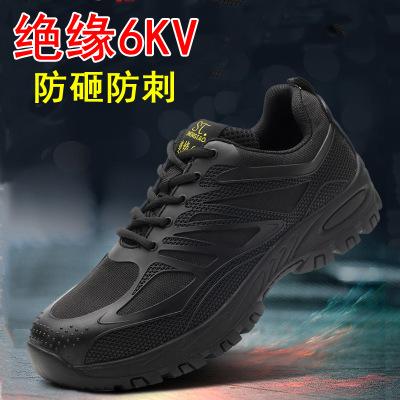 Giày cách điện  Giày bảo hiểm lao động Giày nam mũi thép chống va đập chống đâm phun cách nhiệt 6KV