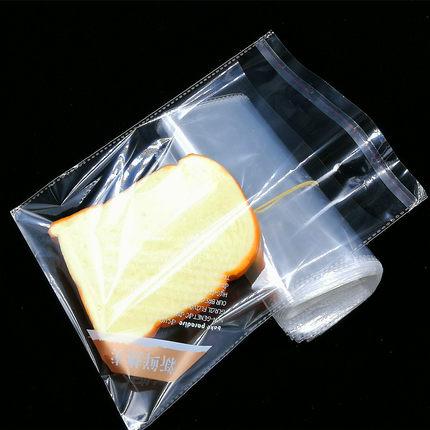 PAMPAS  Túi opp Bánh mì túi nướng túi bánh mì OPP túi bánh quy tự dính túi bánh ngọt thực phẩm túi z