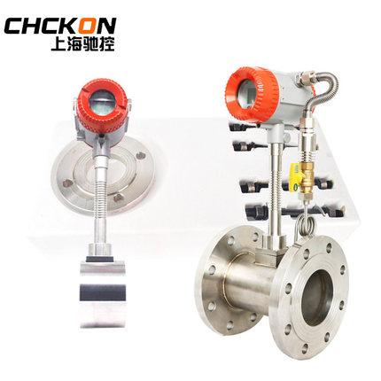Đồng hồ đo lưu lượng dòng chảy  Đồng hồ đo lưu lượng hơi của máy đo lưu lượng xoáy DN15 / 20/32/40/5