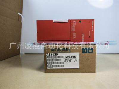 giao diện giữa người và máy ( HMI) Mitsubishi PLC, Q Series, A Series, FX1S, FX1N, FX3U, FX2N, FX3SA