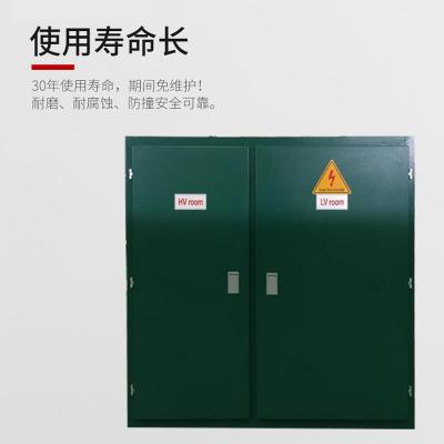 Trạm biến áp điện Chuyên sản xuất các loại trạm biến áp kiểu trạm biến áp của Mỹ Trạm biến áp lục đị