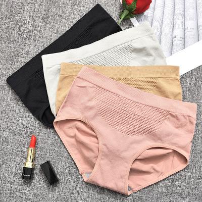 Quần lót Phụ nữ mới tóm tắt tổ ong Cellular cotton cung điện ấm bụng tập đồ lót phụ nữ Cơ thể định h
