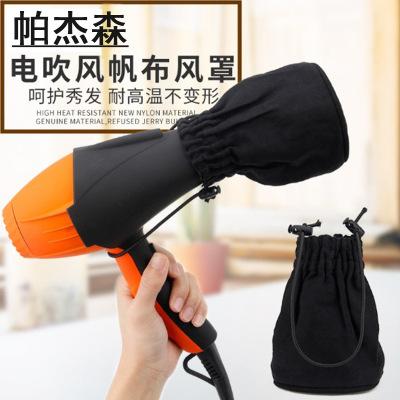 Máy sấy, tạo dang tóc Máy sấy tóc vải mui xe tóc xoăn phổ quát kiểu dáng máy sấy khô máy sấy quần áo