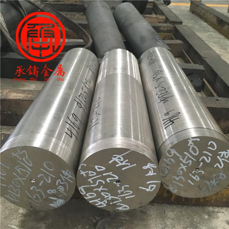 Vật liệu kim loại Tấm siêu hợp kim GH4133 (GH4133B) GH4133 (GH4133B), ống hợp kim