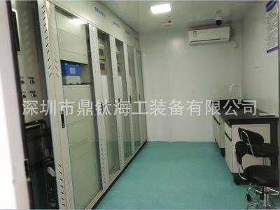 Hệ thống tích hợp Trạm quan trắc chất lượng nước thủy văn chất lượng nước tích hợp hệ thống giám sát