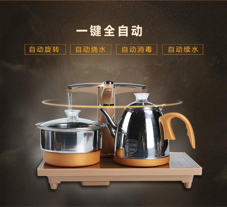 JIALUFU Tự động đun nước ấm đun nước điện ba trong một bộ bếp điện từ thông minh