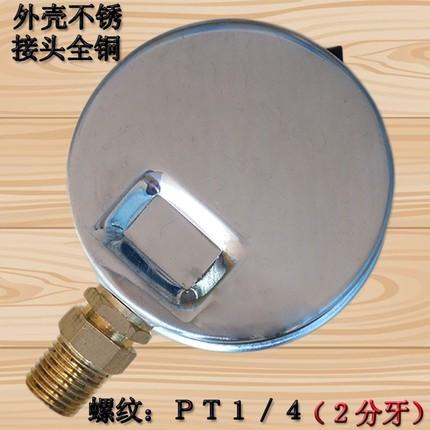 BODA Đồng hồ đo áp suất  Đồng hồ đo áp suất địa chấn vỏ thép không gỉ YN60 0-10 / 25/100 / 250KG máy