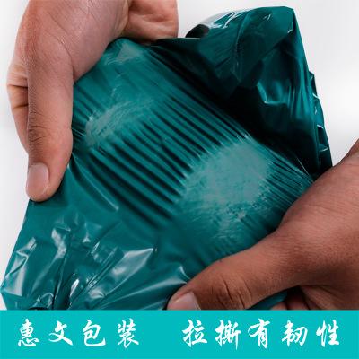 Túi đựng chuyển phát nhanh Nhà máy trực tiếp bảo vệ môi trường xanh dày thêm túi lớn nhanh 28 * 42 3