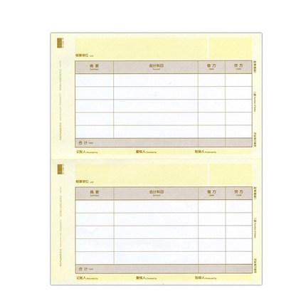 Đồ dùng tài vụ Giấy chứng từ Cima SKPJ101-3 KPJ101 cung cấp tài chính màu vàng A4 chứng từ kế toán U