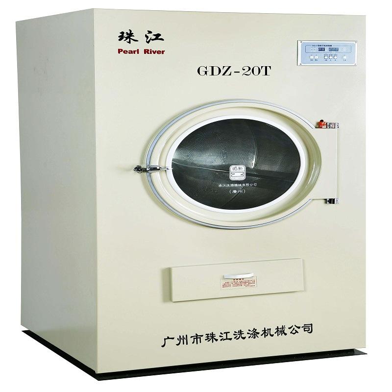 ZHUJIANG Máy sấy, tạo dang tóc Máy sấy công nghiệp lớn 20kg GZ-20T khách sạn bệnh viện nhà máy khách