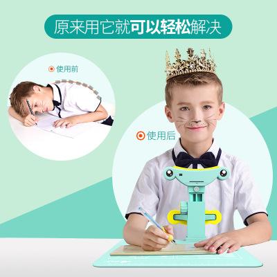 Cầu dao ngắt điện Mèo hoàng tử bảo vệ tầm nhìn trẻ em nhựa biết chữ sửa chữa khung học sinh chống cậ
