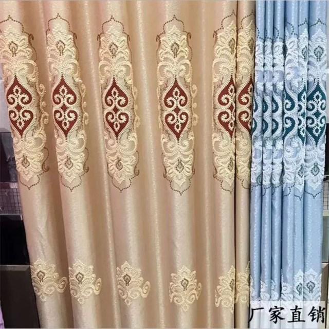 Vải rèm cửa Nhà máy trực tiếp nhỏ hoa hồng thêu thêu rèm cửa phòng khách phòng ngủ màn rèm vải nhiều