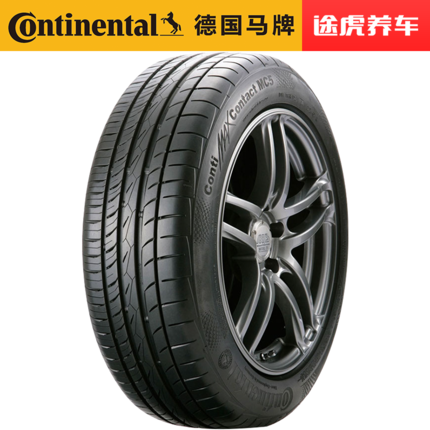 Continental Bánh xe Thương hiệu xe ngựa Đức MC5 225 / 55R17 thích ứng Mai Rui Bao mới Regal mới LaCr