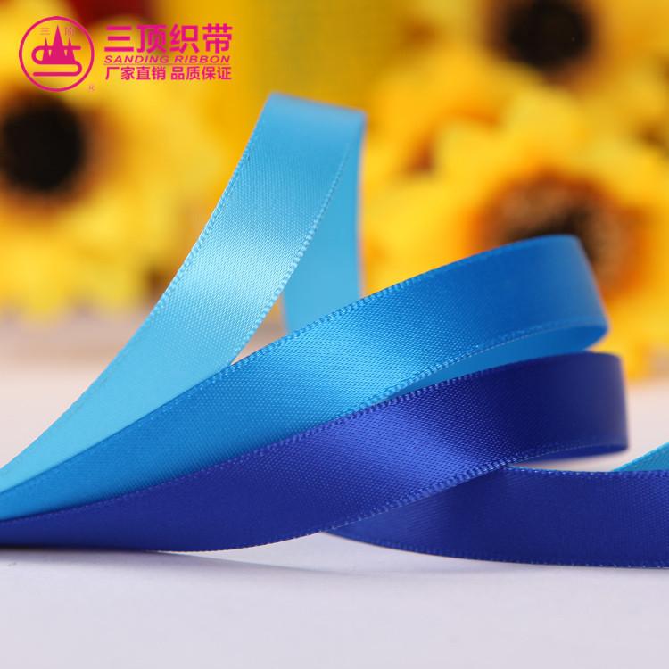 SANDING đai dệt Thắt lưng vải ba mặt A2 đai polyester một mặt 2.5cm 4cm Tự làm phụ kiện làm bằng tay