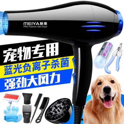 Máy sấy, tạo dang tóc Pet máy sấy tóc lớn chó câm nhỏ đặc biệt chó đơn ống thổi tóc Trung Quốc đại l