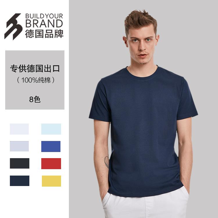 BYB Áo thun cotton cao cấp tùy chỉnh nam ngắn tay màu trơn áo thun thương hiệu OEM quảng cáo áo in q