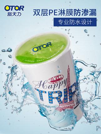 otor Ly giấy  Xintianli làm dày 89 cốc dùng một lần cốc trà sữa cốc giấy cốc uống nước lạnh cốc có n