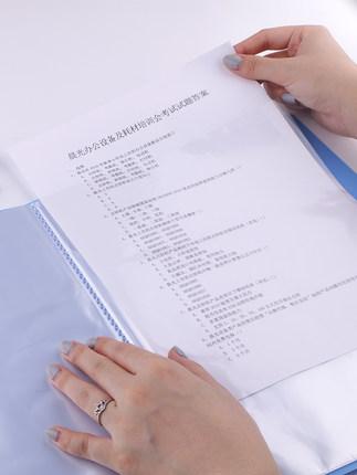 Đồ dùng tài vụ   Buổi sáng thư mục thông tin thư mục A4 nhạc điểm clip chèn túi 60/100 trang Sinh vi