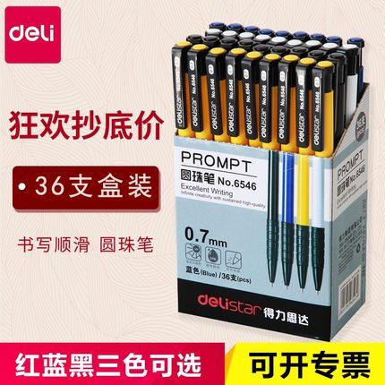 Bút bi Bút bi hiệu quả loại bút bi bút nhiều màu bút xanh refill đỏ đen ba màu báo chí văn phòng cun
