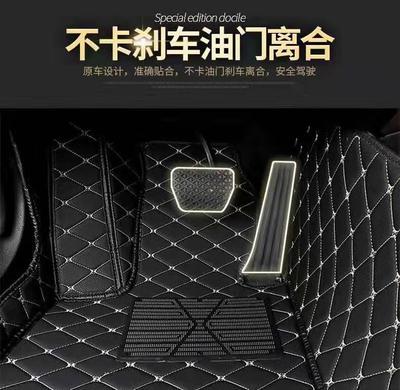 XINGPENG CHEPING Bộ khung khuếch tán khí Các nhà sản xuất vận chuyển Nissan Buick Vạn Lý Trường Thàn