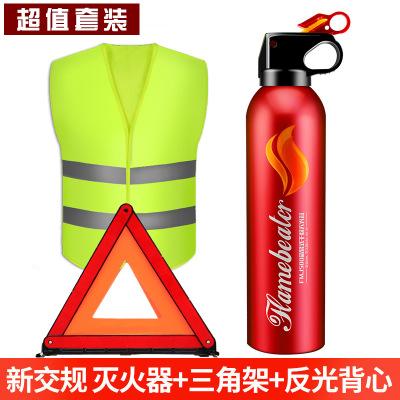 Bình chữa cháy Xe ô tô bình chữa cháy xe ô tô nhà khô bột nhỏ cầm tay thiết bị chữa cháy