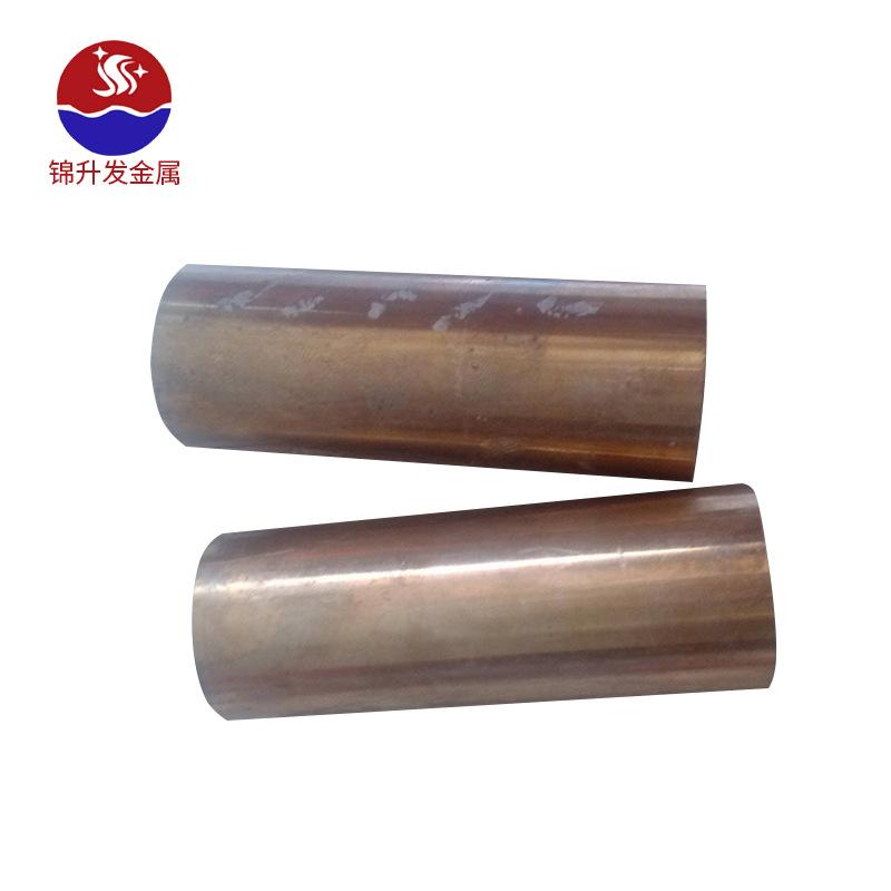 JIN SHEN FA COPPER Hợp kim Các nhà sản xuất có thể gia công nhôm hợp kim kim loại màu đồng nhôm hợp