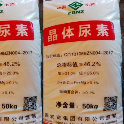 Phân bón Nhà máy cung cấp trực tiếp urê lưu huỳnh urê 46,4 phân bón nông nghiệp làm phân bón nitơ xu