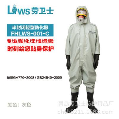 Trang phục chống cháy Nhà máy trực tiếp cung cấp lao động bảo vệ quần áo chống hóa chất quần áo chốn