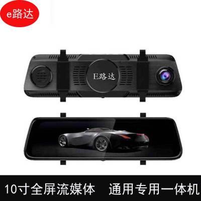 E LUDA Chó rôbôt Đài Loan dữ liệu chó dữ liệu truyền thông toàn màn hình HD ghi hình tầm nhìn ban đê