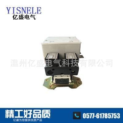 Công tắc tơ Các nhà sản xuất cung cấp động cơ AC contactor loại F hiện tại cao cấp CJX2-F400