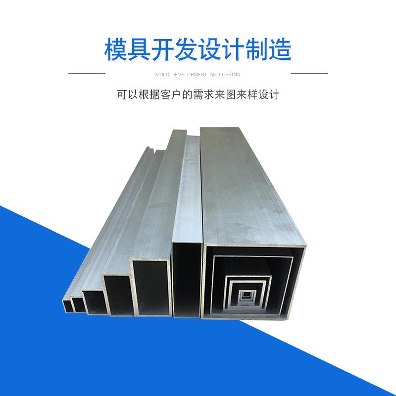 JINGGUANG NLSX Nhôm Hồ sơ nhôm công nghiệp tùy chỉnh chuyên nghiệp Vật liệu hợp kim nhôm và nhôm Hợp
