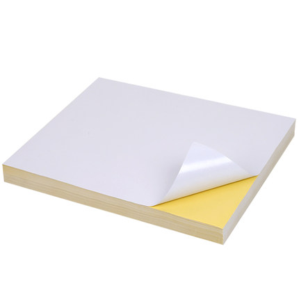Tem dán in mã vạch  [Mua 4 tặng 1] Giấy in tự dính A4 nhẵn mịn a5 viết trống thẻ thủy tinh yaguang