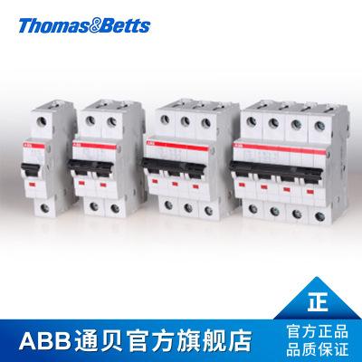 Cầu dao ngắt điện Bộ ngắt mạch thu nhỏ ABB đầu vào đôi và công tắc khí đôi chính hãng công tắc không