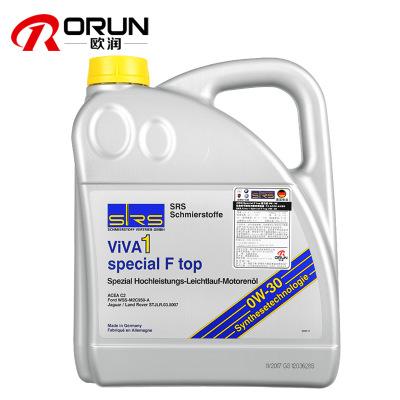 SRS nhớt SRS tốc độ 0W-30 xe chính hãng dầu tổng hợp hoàn toàn lâu dài tiết kiệm dầu nhờn tiết kiệm