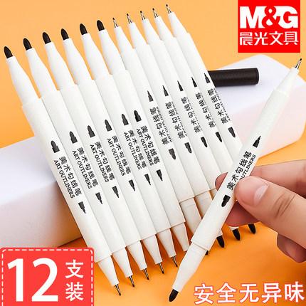 M&G Bút dạ quang  Chenguang nghệ thuật móc dòng bút màu đen trẻ em vẽ tranh đặc biệt dựa trên nước h